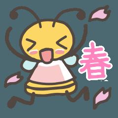 はちみつペコ(春)