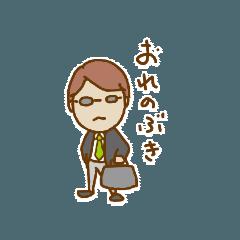 さらりーくん vol.01