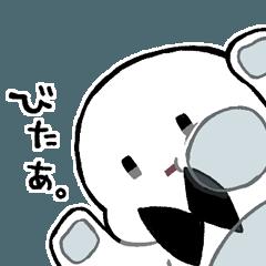 [LINEスタンプ] 白いやつスタンプ (1)