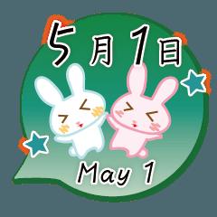 5月1日記念日うさぎ