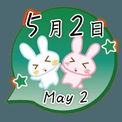 5月2日記念日うさぎ