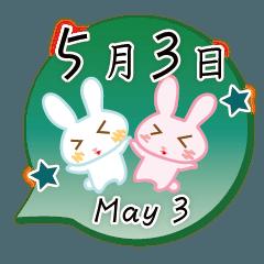 5月3日記念日うさぎ
