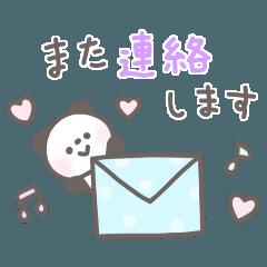 ゆるほわパンダ☆敬語