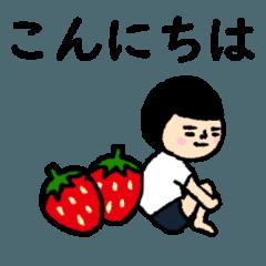 おかっぱブルマちゃんの敬語 【春】