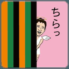 落語家三遊亭歌太郎の堕天使スタンプ