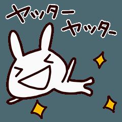 うさぽー7(ハッピー編)