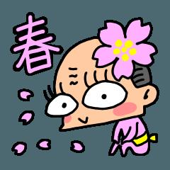 カラフル全身タイツ親父【春バージョン】