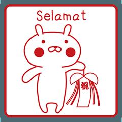 おぴょうさ4 スタンプ的 インドネシア語版