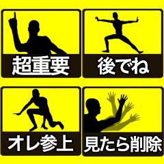 テキトー男 ステッカー 3(スタンプ40個)
