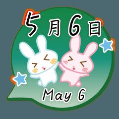 5月6日記念日うさぎ