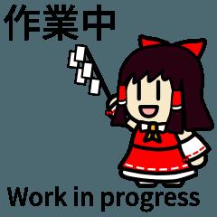 東方Project 〇〇中vol1 自機&バカルテット