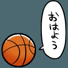 しゃべるバスケットボール