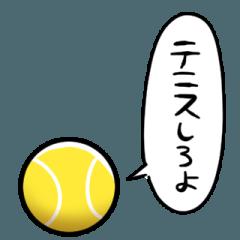 しゃべるテニス