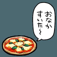 しゃべるピザ