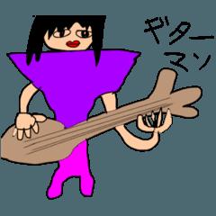 ギターマン田中のスタンプ