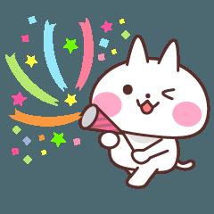 白猫の春〜敬語でお祝い〜