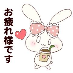 ていねいうさぎちゃん【敬語】
