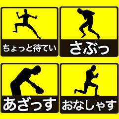 テキトー男 ステッカー 4(スタンプ40個)