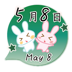 5月8日記念日うさぎ