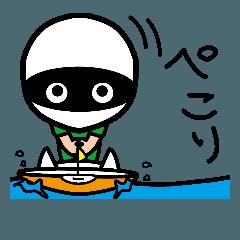 ボートレーサーの日常