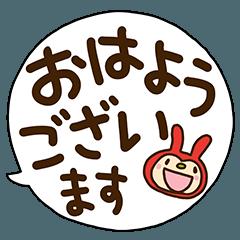 リンゴうさぎちゃん6(挨拶ふきだし編)