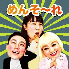 『第2回よしもと沖縄芸人総選挙 TOP15』