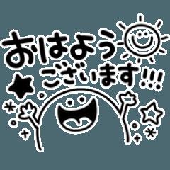 線画♡シンプル敬語