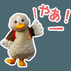大崎市イメージキャラクターパタ崎さん