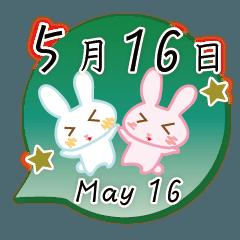 5月16日記念日うさぎ
