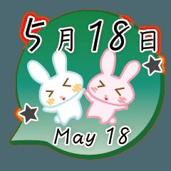 5月18日記念日うさぎ