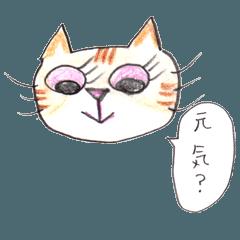 57歳無職の主婦が作った猫の挨拶スタンプ