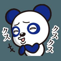 あんあん&ぱんぱん 2