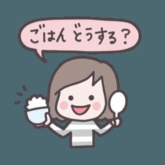 シマシマしま子の、主婦スタンプ1