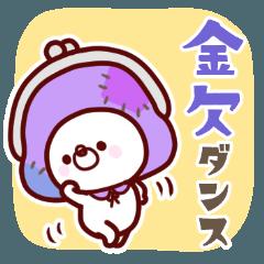 【ネガくま】敬語とちょい敬語【着ぐるみ】