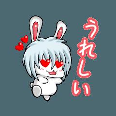 うさぎ彼氏(Part6)