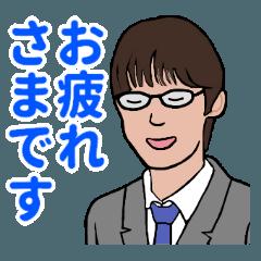 Zさんの普通の日々 (2-2)