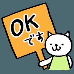 猫・ねこ・ネコのゆる敬語【毎日使える】