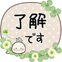 [LINEスタンプ] 動く☆敬語ふきだし☆クローバーがいっぱい