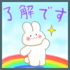 ぷにうさ3 敬語編