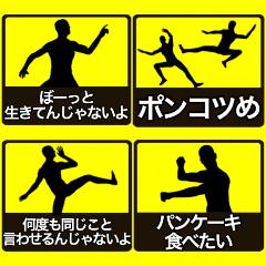 テキトー男 ステッカー 6(スタンプ40個)