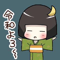 座敷のわらしちゃん 令和(れいわ)ver