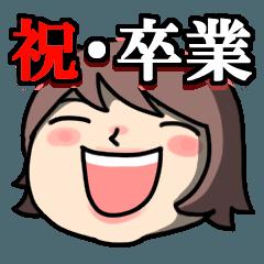 糸目の糸子さんの生活と意見(卒業編)