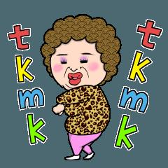 若者言葉を使う大阪のオバちゃん
