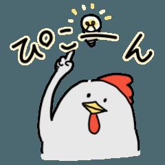 手の生えた鶏