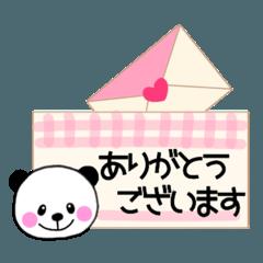 子パンダからの手紙☆半分敬語