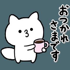 きちゅね【ゆる敬語】