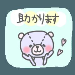 くまのゆーたん【使える敬語】