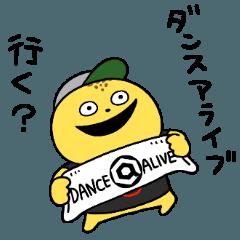 サバンナダンサーズ×ダンスアライブ