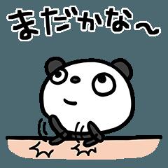 ふんわかパンダ ポップタッチ風2