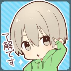 [LINEスタンプ] 敬語男子-ミニver.-